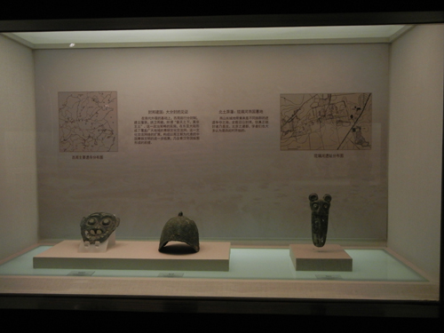 Zhou Dynasty Artifacts - Liaoning (Province) Museum in Shenyang, China _ 9560
