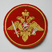 Russian Ground Forces Shoulder Patch 2005