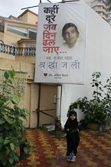 Kahin Door Jab Dil Dhal Jaye ..Marziya Shakir Bids Adieu by firoze shakir photographerno1