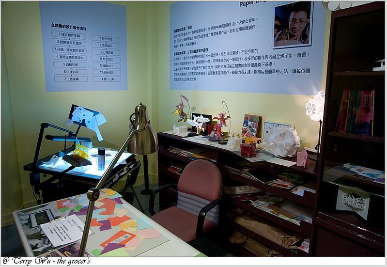 2012-07-07 立體書展-11