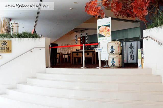 Changi Village Hotel Japanese Restaurant