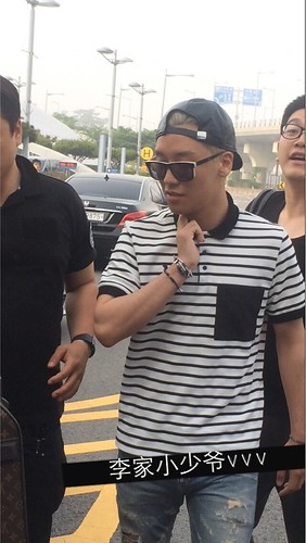 Big Bang - Incheon Airport - 01jun2016 - 李家小少爷VVV - 02
