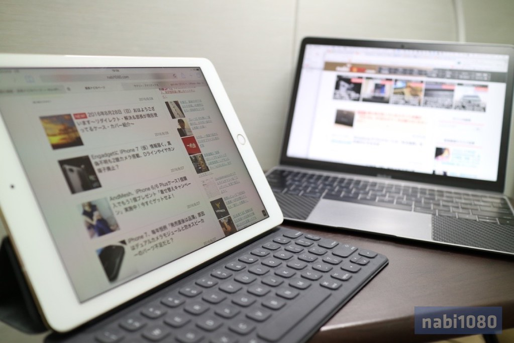 iPad Pro 9.7 MacBook 1201