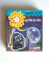 Japanese copy of Bubble Ghost for GameBoy