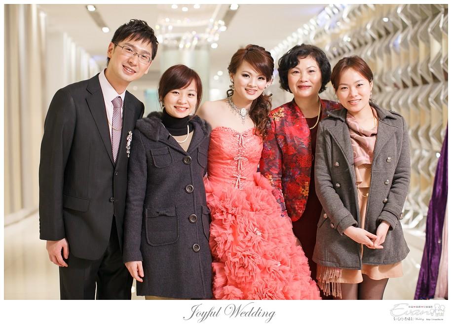 婚禮攝影 小朱爸 明勳&向榮 婚禮紀錄 中和晶宴_0318