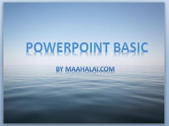 PowerPoint-014