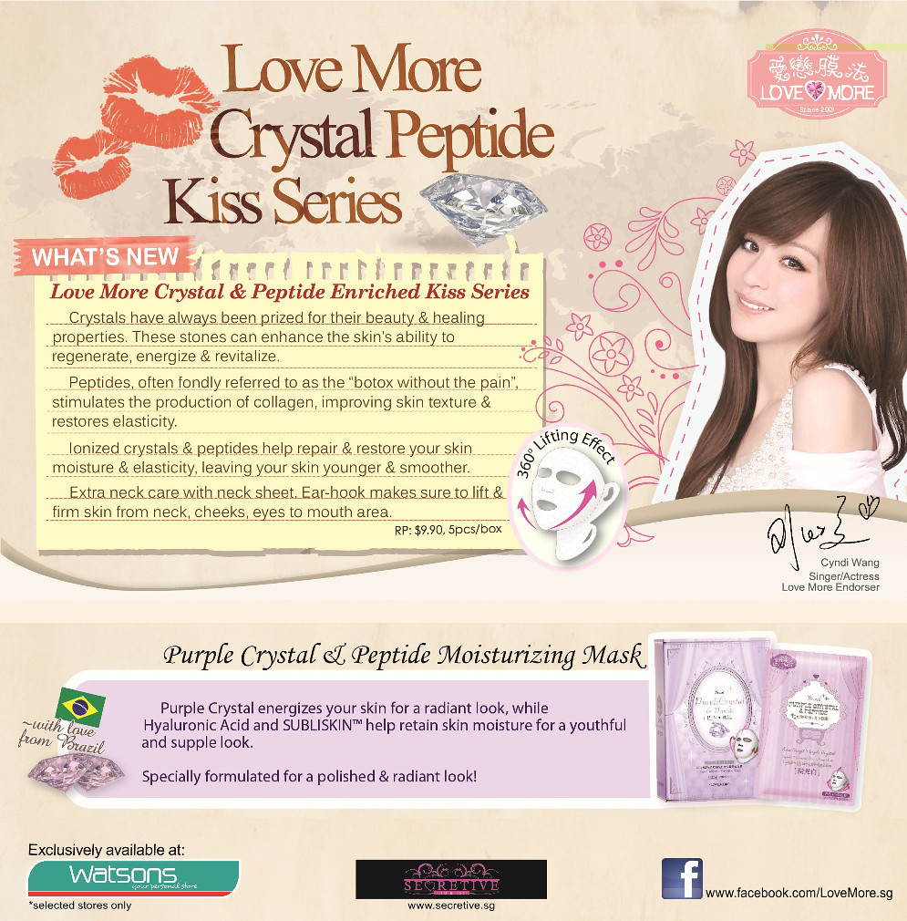 Kiss Series Press Release