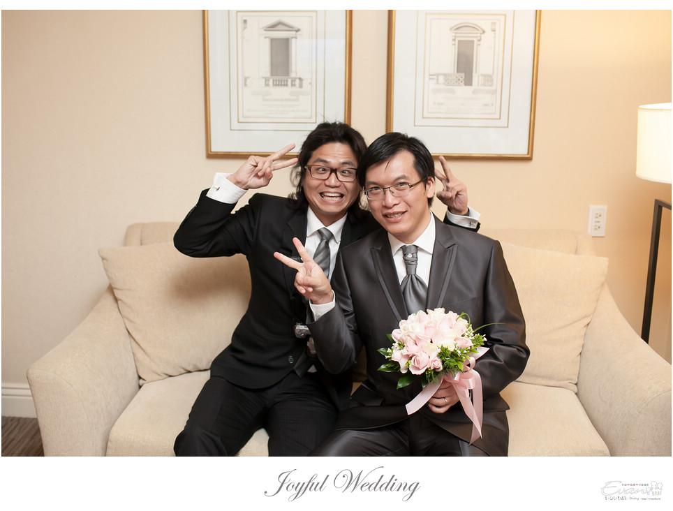 雅琪&孟傑  婚禮紀錄_0042