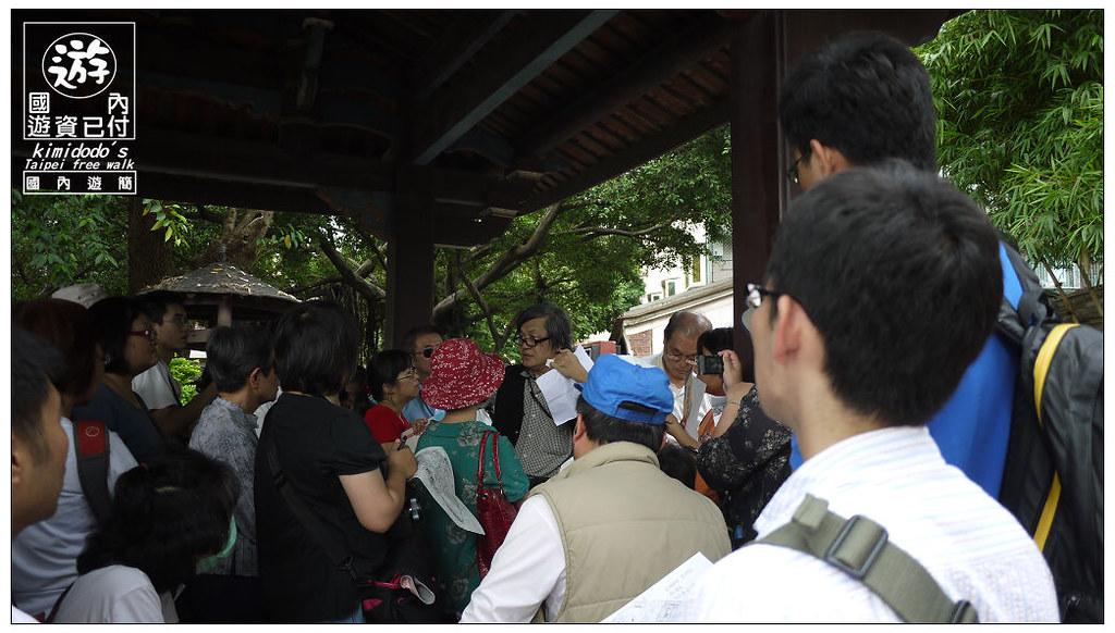 板橋林家 (9)