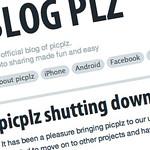 picplzが7月3日で全サービス終了→一括ダウンロード方法など