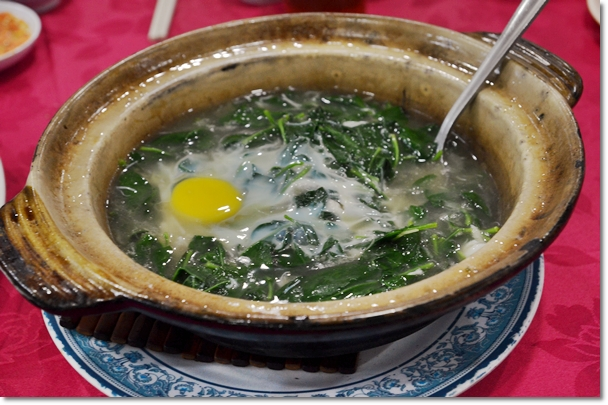 Superior Spinach Soup with Egg
