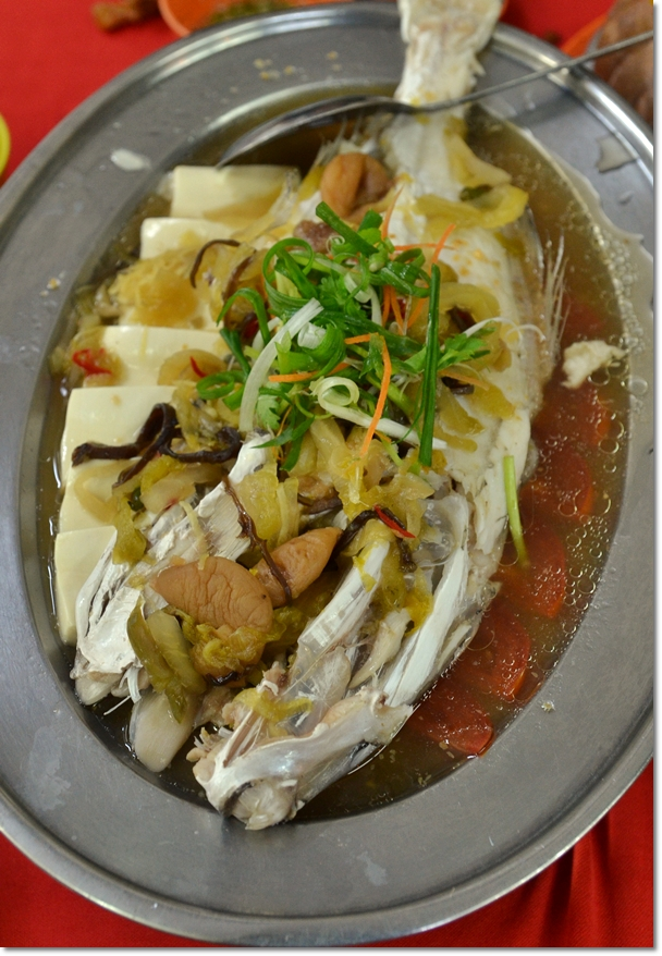 Teochew Steamed Chicken Fish