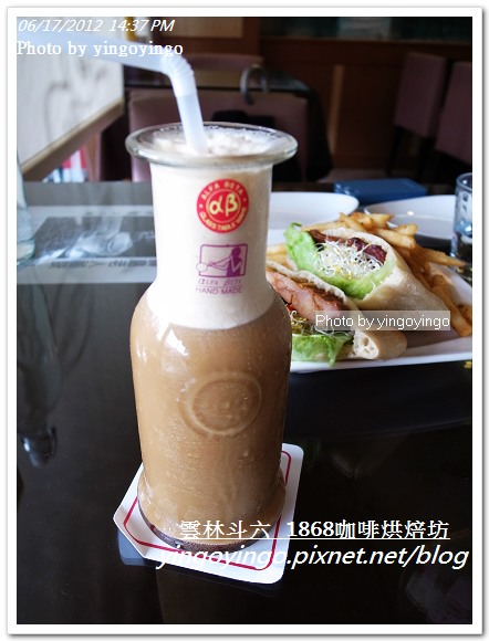 雲林斗六_1868咖啡烘焙坊20120617_R0069845