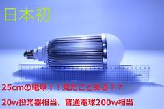 10WRGB-1