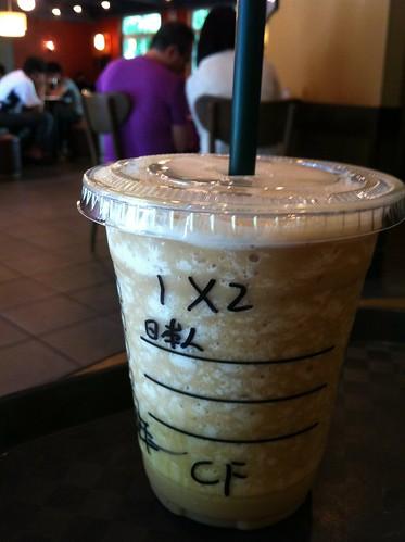 Starbucksribenren