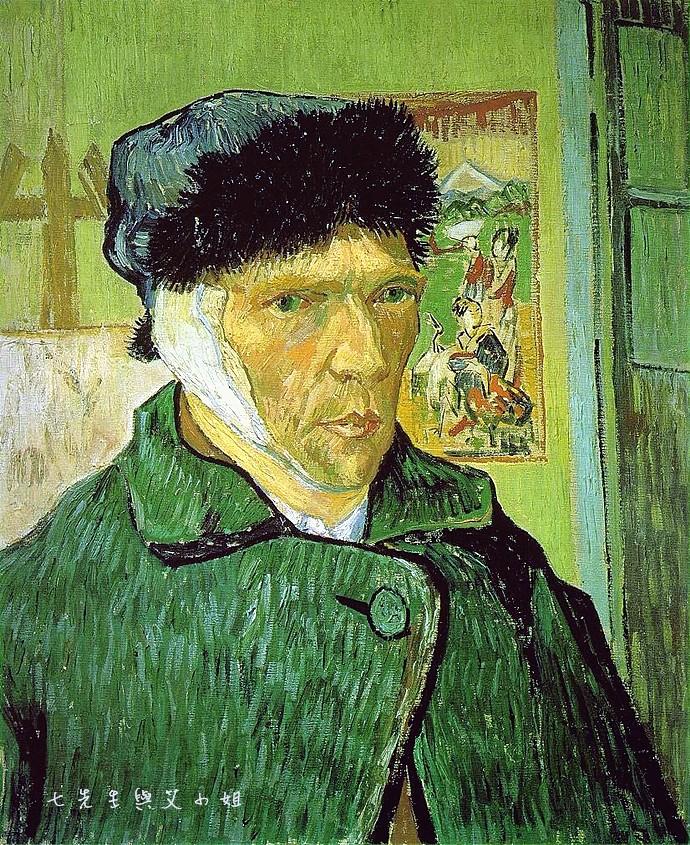 17 Vincent