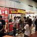 Kyushu & Okinawa Food Fair at Mitsuwa Summer 2012