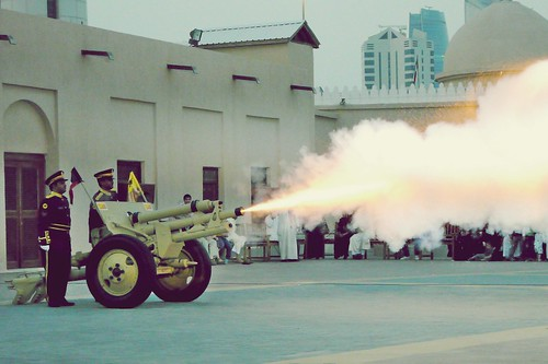 Iftar Cannon 2012