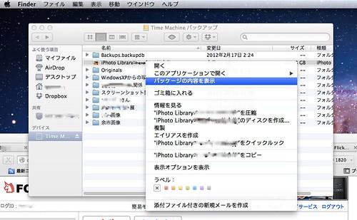 スクリーンショット 2012-08-04 22.43.24
