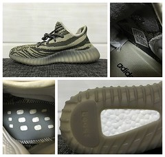 New Adidas Yeezy 350 Boost V2 Turtle Dove!