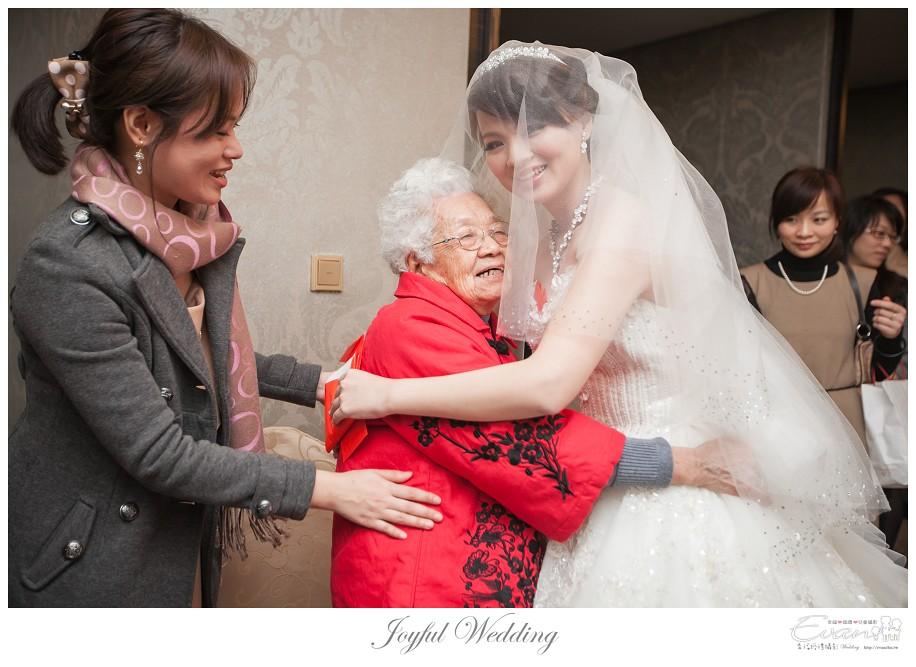婚禮攝影 小朱爸 明勳&向榮 婚禮紀錄 中和晶宴_0096