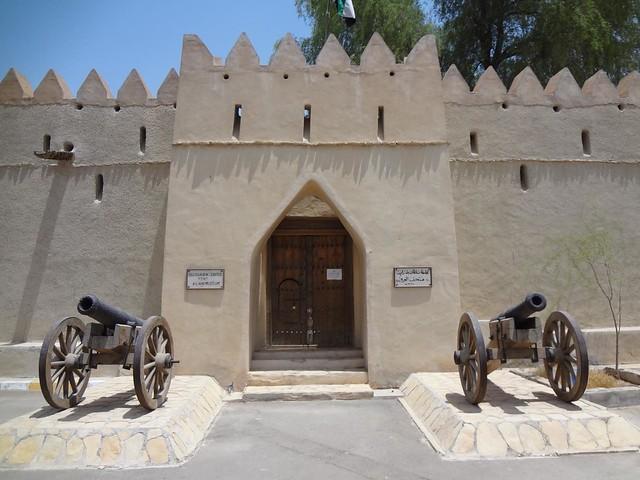 Forte do Sheikh Sultan bin Zayed Al Nahyan em Al Ain, Abu Dhabi, EAU