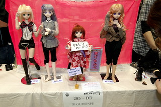 DollsParty27-DSC_3790