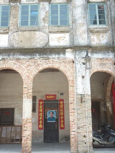 C-Guangxi-Bei Hai (18)