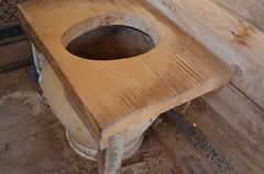 生態堆肥廁所