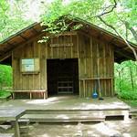 Deep Gap Shelter