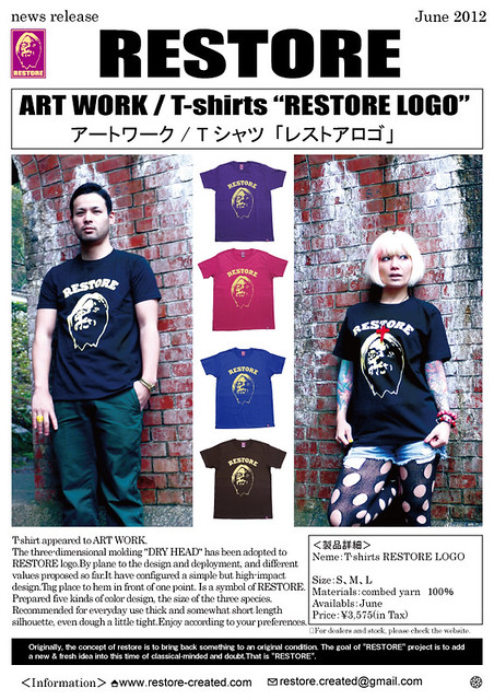 restore shirts