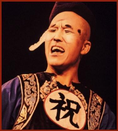 A Peking  Opera Singer
