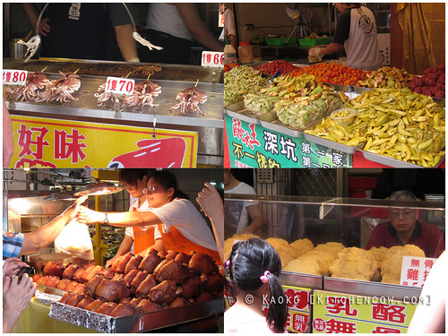 Danshui Old Street - Street Food
