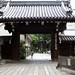 Oda Nobunaga's Seppuku: Honnō-ji (本能寺)!