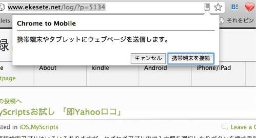 スクリーンショット 2012-06-29 10.36.06