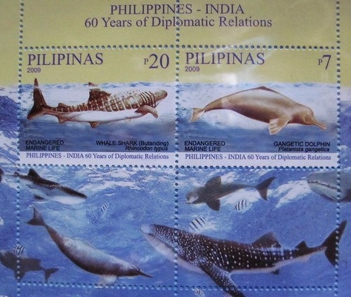Philippines Postage Stamp 18