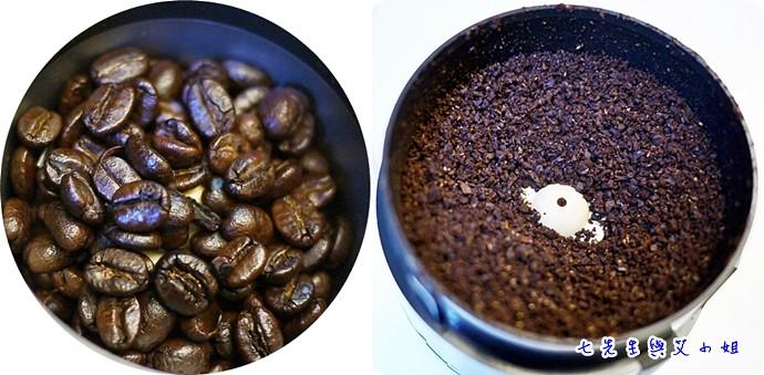 7 研磨咖啡豆