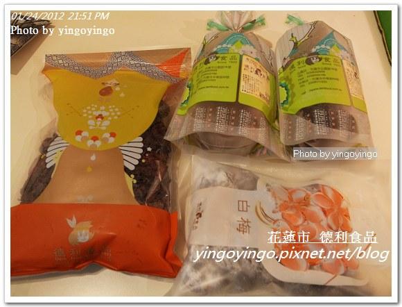 花蓮市_德利食品20120124_R0050776