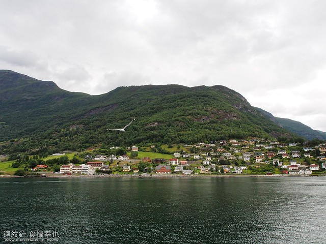 Norway in a Nutshell: fjord cruise from Gudvangen to Flam