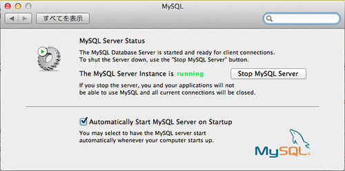 mysql_panel