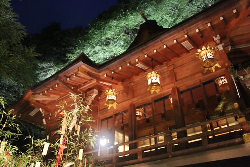 Kibune shrine lightup