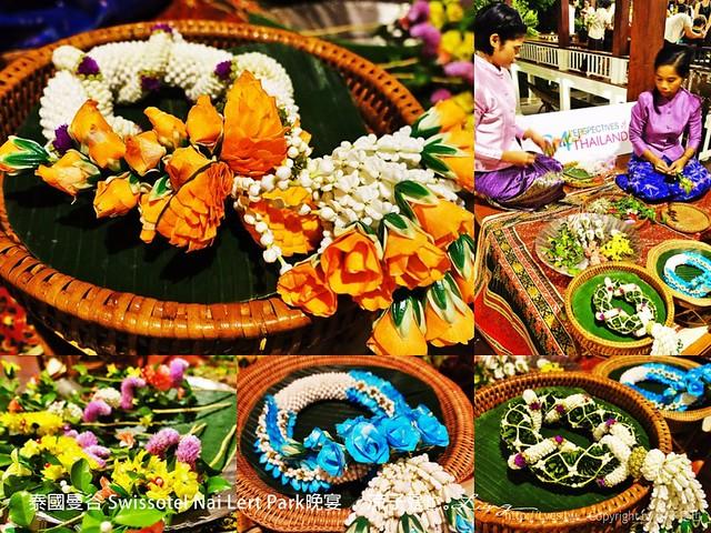 泰國曼谷 Swissotel Nai Lert Park晚宴 6