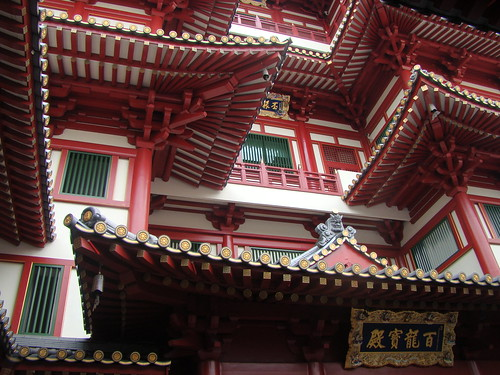 Singapore ~ Buddha Tooth Relic Temple by Vasenka