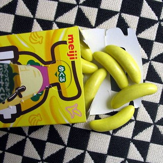meiji banana candy