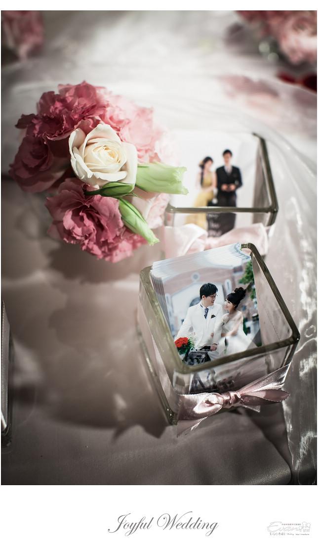 雅琪&孟傑  婚禮紀錄_0148