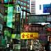 Mongkok area