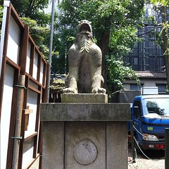 狛犬探訪 鬼王神社 こちらは昭和十三年の作でちょっと個性的