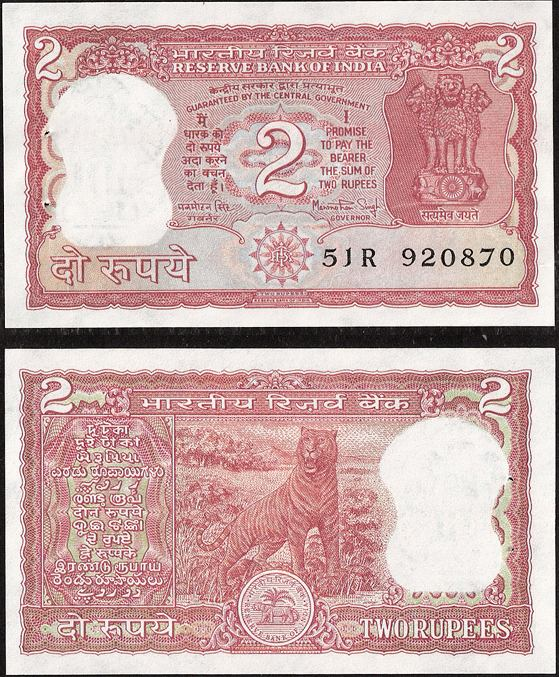 2 Rupie India ND 1984, Pick 53Aa