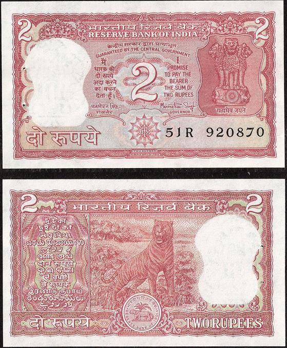 2 Rupie India ND 1984, Pick 53Aa