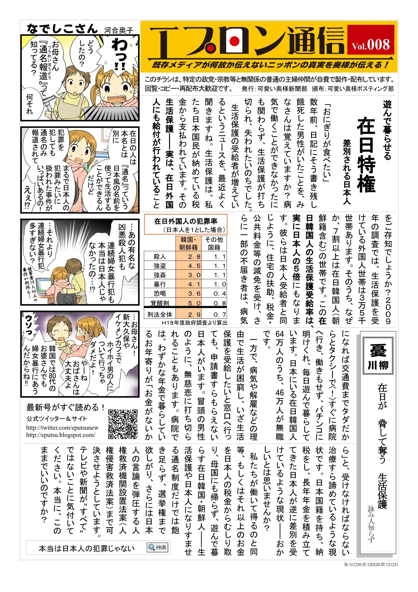【経済】新興国の雄・中国と欧州の盟主・ドイツ、じわじわ強まる経済関係 [06/02]